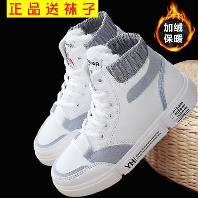 学生女棉鞋高帮小白鞋加绒板鞋韩版软底皮运动休闲鞋拼色新款单鞋