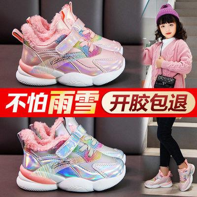 女童运动大棉保暖鞋加绒加厚中大童2020秋冬新款小女孩儿童鞋子女