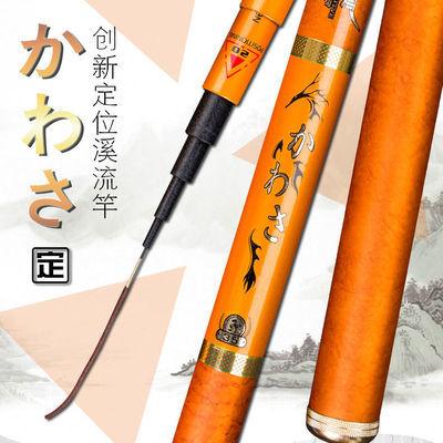 三定位短节鱼竿手竿溪流竿碳素超硬超轻4.5米5.4米钓鱼杆伸缩变节