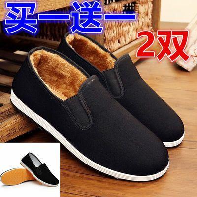 【买一送一/2双装】老北京布鞋男秋冬季休闲板鞋工作劳保加绒棉鞋