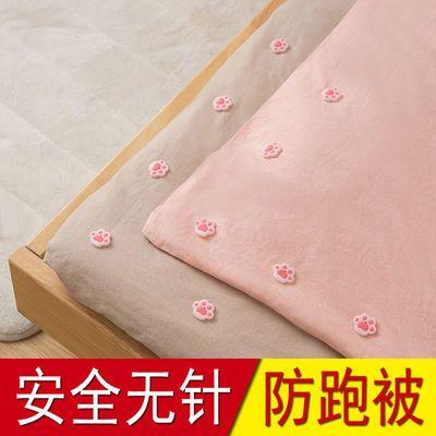79061/软硅胶被子固定器无针无痕安全小巧防滑防跑偏被套床单罩隐形家用