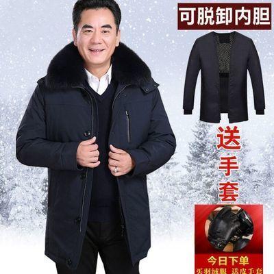 中老年羽绒服冬季男士中长款加厚活里活面爸爸装防寒双层保暖外套