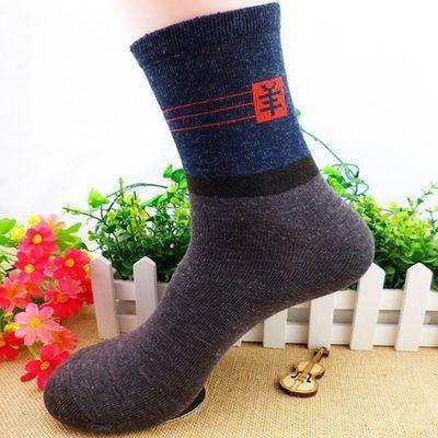 袜子男士商务袜子 加厚棉袜秋冬款成人羊毛袜子