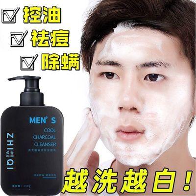 男士洗面奶控油祛痘除螨去黑头螨虫护肤品学生收缩毛孔活碳洁面乳