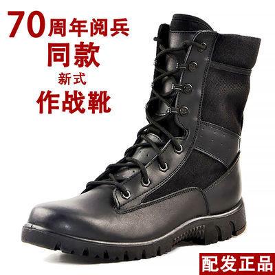 正品配发新式作战靴男黑战术靴军迷军靴超轻减震户外特种兵陆战靴