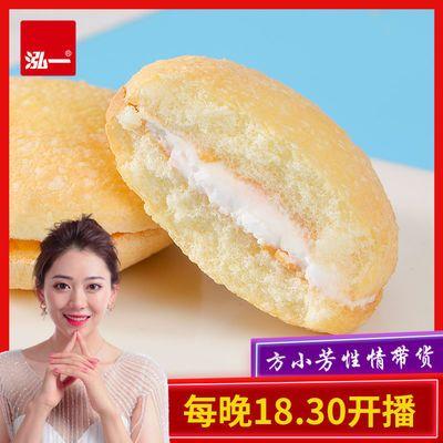 【小芳推荐】泓一丽芙娜马卡龙甜点网红零食甜品生日蛋糕面包早餐
