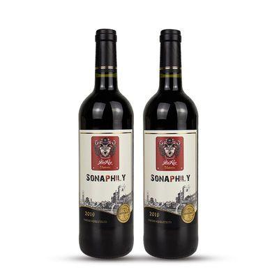 澳大利亚进口红酒索娜菲莉干红葡萄酒 2支红酒澳洲进口送礼包邮