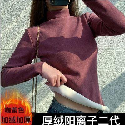 阳离子打底衫2.0加绒加厚T恤秋冬内搭半高领韩版德绒上衣女纯色