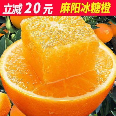 【现摘现发】湖南麻阳冰糖橙应季水果新鲜橙子整箱批发3/5/10斤