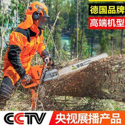 攀森进口油锯汽油锯伐木锯家用小型链条锯德国电锯大功率锯木神器