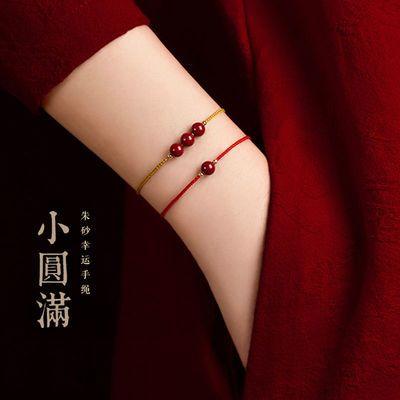 28999/朱砂高含量紫金砂辟邪保平安手链本命年转运珠红绳手链黑绳简约礼