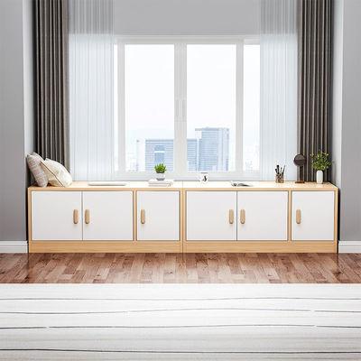 飘窗柜阳台储物柜自由组合家用多功能杂物收纳可坐落地窗台柜地柜