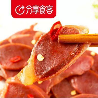 【分享食客-鸭肫86g】鸭胗鸭肉休闲零食特产肉类卤味辣味熟食小吃