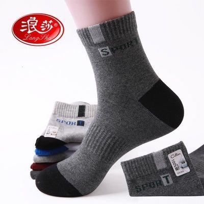 浪莎正品6双装袜子男纯棉中筒秋冬季透气防臭吸汗全棉运动男袜子