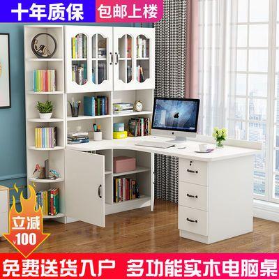 实木电脑桌台式办公桌家用现代书桌转角桌多功能写字桌学生学习桌