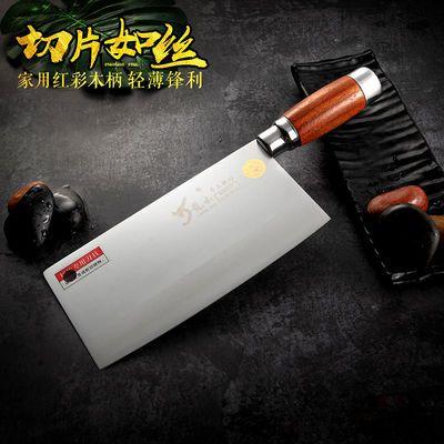 龙水刀切菜刀家用厨房锋利菜刀锻打切肉刀小切刀切片刀不锈钢刀具