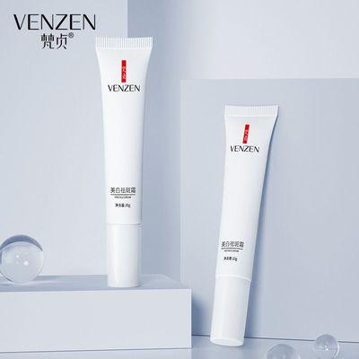 氢醌霜熊果苷乳膏分解黑色素凝胶复方淡美白祛斑笔专祛老年斑