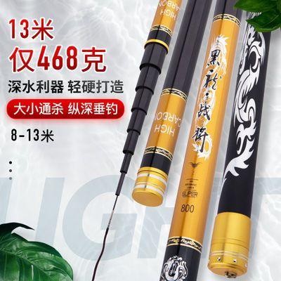 日本进口碳素鱼杆8 9 10 11 12 13米超轻超硬短节传统手竿溪流竿
