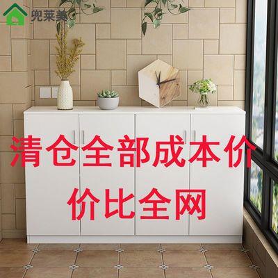 阳台储物柜定制多功能大容量防晒鞋架现代简约收纳置物实木飘窗柜