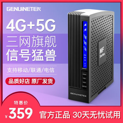 手机信号放大增强器加强移动联通电信三网4g5g上网通话家用接收器