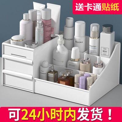 化妆品收纳盒大号梳妆台桌面首饰品储物盒塑料抽屉分类整理收纳盒