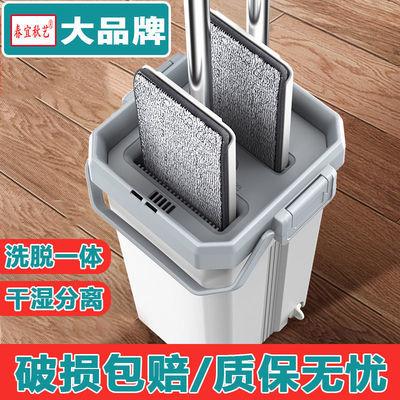 大号刮刮乐免手洗平板拖把懒人家用擦地神器木地板干湿两用墩布桶