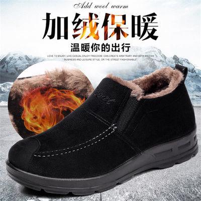 中老年人防滑耐磨鞋子加绒保暖防滑橡胶底棉鞋舒适加厚男士雪地靴