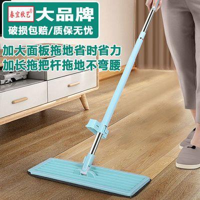 网红免手洗平板拖把家用擦木地板旋转墩布懒人神器干湿两用一拖净