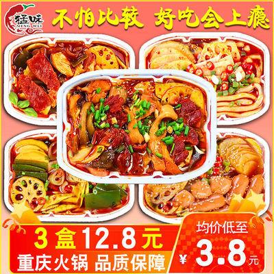 懒人自热小火锅速食牛肉重庆便宜土豆粉自助网红麻辣烫酸辣螺蛳粉