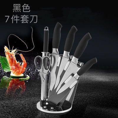 菜刀套装家用锋利切片刀切菜刀德国精钢一体无缝厨房刀具套装