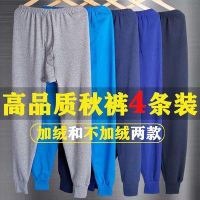 男士秋裤中老年保暖加绒加厚绒裤男宽松薄款线裤加肥弹力线裤衬裤