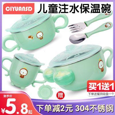 儿童304不锈钢餐具宝宝注水保温碗带盖碗勺筷套装婴儿防摔辅食碗
