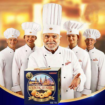 【五盒装】丹麦风味曲奇饼干零食大礼包网红食品进口黄油