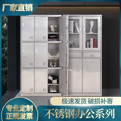 乐琪艺不锈钢更衣柜文件柜西药柜员工宿舍储物柜多门鞋柜碗柜矮柜