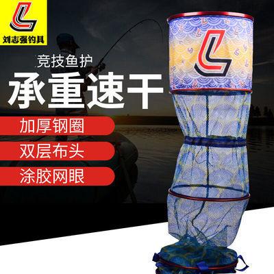 刘志强钓具钓鱼鱼护网渔护鱼网兜装鱼袋多功能鱼户加厚网袋渔具
