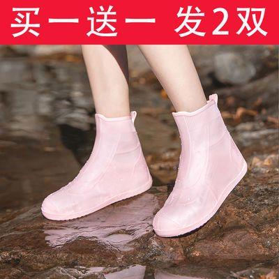雨鞋套防雨脚套硅胶鞋套防滑加厚防水耐磨防水套靴鞋套雨天儿童