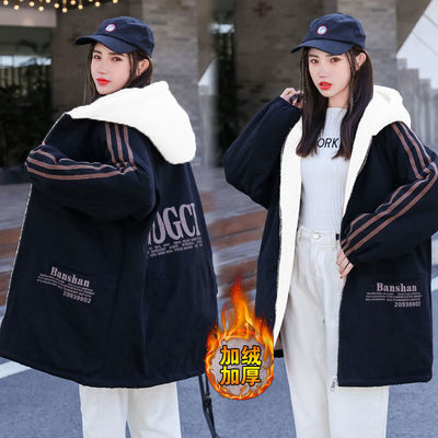 仿羊羔毛绒外套女2020新款宽松冬季连帽拉链加绒加厚棉服女