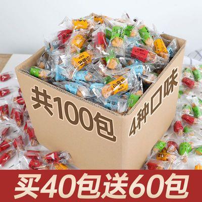 【买40送60】手工小麻花零食独立包装香酥椒盐蜂蜜传统糕点小吃