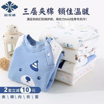 俞兆林儿童保暖内衣套装秋冬季棉男童婴儿秋衣秋裤女童三层棉保暖