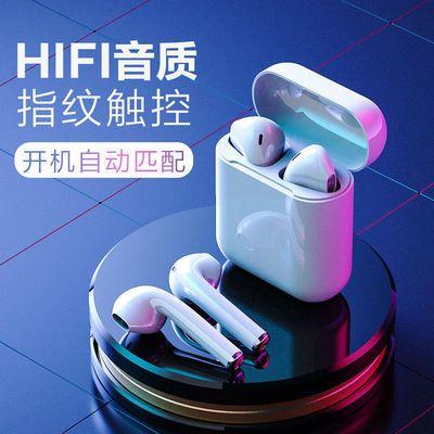 运动蓝牙耳机耳塞式无线入耳式跑步vivo苹果OPPO华为安卓通用