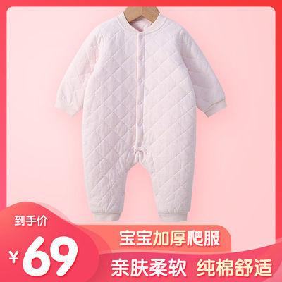 婴儿连体衣秋冬纯棉保暖纯色夹棉哈衣爬服加厚初生宝宝新生儿衣服