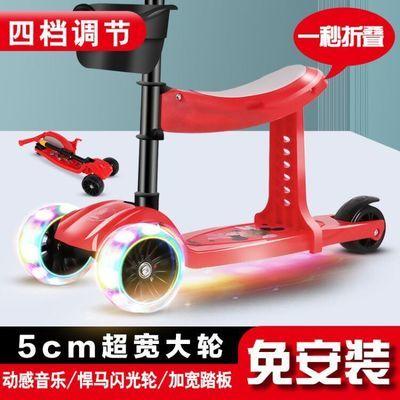 41382/滑板车儿童可坐可滑2-3-6-12岁三合一男女孩玩具车小孩脚踏溜溜车