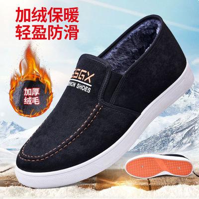 2020冬季男鞋男士百搭韩版潮流运动休闲鞋加绒加厚保暖懒人鞋棉鞋