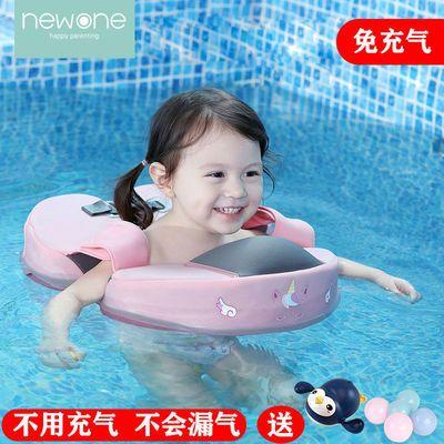 74248/免充气婴儿游泳圈新生儿腋下圈0-3岁儿童宝宝婴幼儿手臂圈学游泳