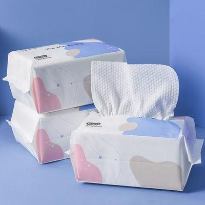 一次性洗脸巾抽取式纯棉化妆棉卸妆棉干湿两用洁面巾纸擦脸毛巾