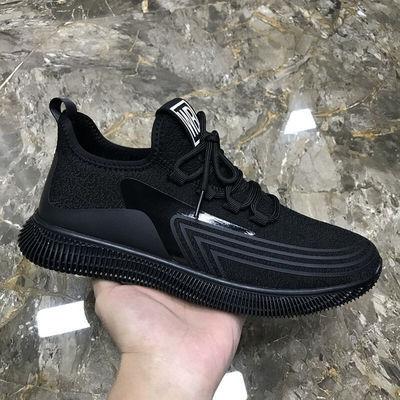 新款男鞋秋冬季飞织休闲鞋潮流时尚透气网面运动鞋子男士布鞋百搭