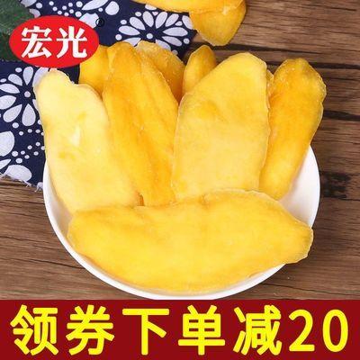 【领券减20】芒果干500g蜜饯果脯类风味芒果条水果干小零食200克
