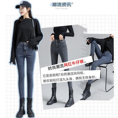 2021春秋季潮流高腰牛仔裤女小脚裤紧身弹力女士新款显瘦铅笔裤子