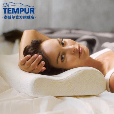73051/TEMPUR泰普尔丹麦进口慢回弹记忆棉乳胶枕头成人颈椎枕米黄感温枕
