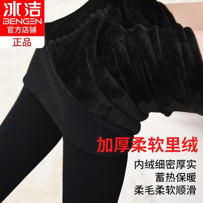 冰洁打底裤女秋冬季加绒加厚外穿显瘦保暖踩脚袜